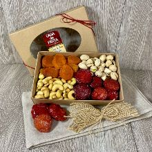 Gourmet Fruit & Nuts Gift Box